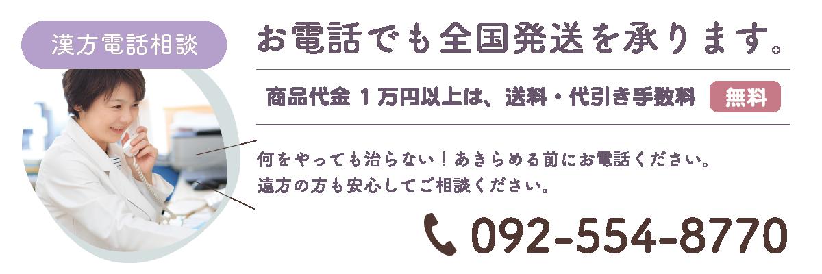 bnr-hassou-2-1